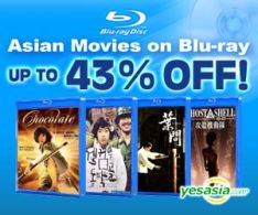 Click here for Yes Asia Blu-ray