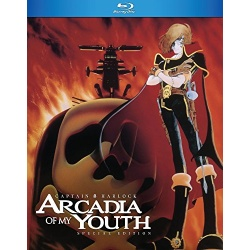 Arcadia of My Youth Blu-ray Cover