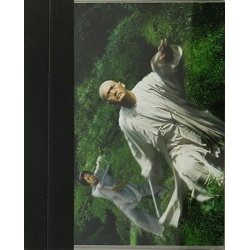 Crouching Tiger, Hidden Dragon Blu-ray Cover