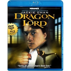 Dragon Lord Blu-ray Cover