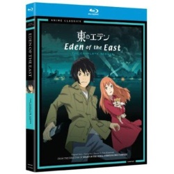Eden of the East: The Complete Series Blu-ray Cover