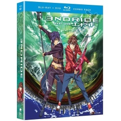 Endride: Part One Blu-ray Cover