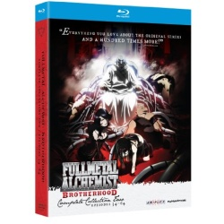 Fullmetal Alchemist Brotherhood: Complete Collection Two Blu-ray Cover