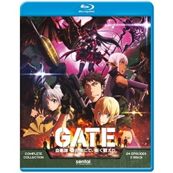 Gate Blu-ray Cover