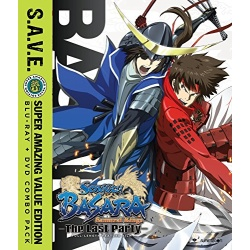 Gekijouban Sengoku Basara: The Last Party Blu-ray Cover
