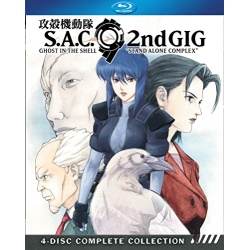 Ghost in the Shell: Stand Alone Complex - 2nd Gig Blu-ray Cover