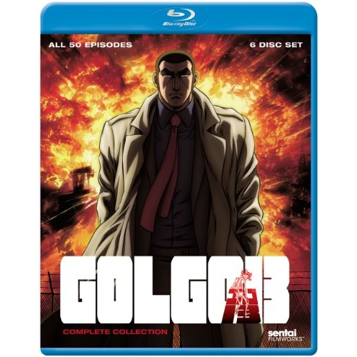 Golgo 13: The Complete Collection Blu-ray Disc Title