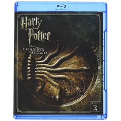 Harry Potter and the Chamber of Secrets Blu-ray Cover