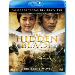 Hidden Blade Blu-ray Cover