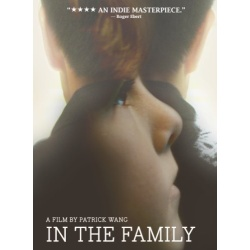 In the Family Blu-ray Cover