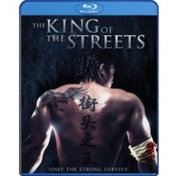 King Of the Streets Blu-ray Cover