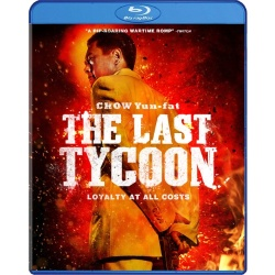 Last Tycoon Blu-ray Cover