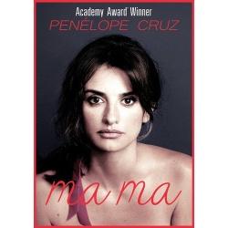 Ma Ma Blu-ray Cover