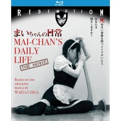 Mai-Chan's Daily Life: The Movie Blu-ray Cover