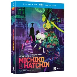 Michiko to Hatchin: Complete Series - Part Two Blu-ray Cover