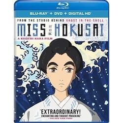 Miss Hokusai Blu-ray Cover