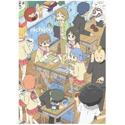 Nichijou: My Ordinary Life Blu-ray Cover