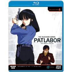 PatLabor TV: Collection 4 Blu-ray Cover
