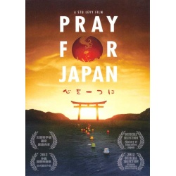 Pray for Japan Blu-ray Cover