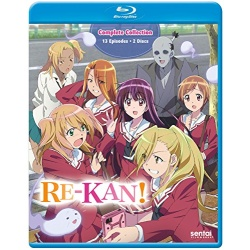 Re-Kan! Blu-ray Cover