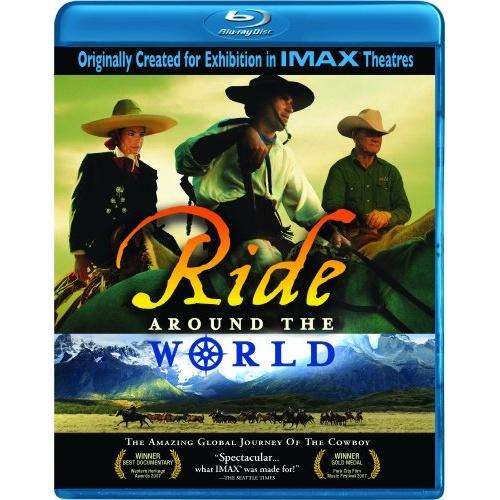 harry potter world rides. Ride Around the World