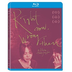 Right Now Wrong Then Blu-ray Cover
