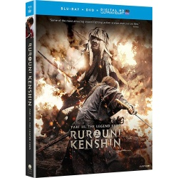 Rurouni Kenshin: The Legend Ends Blu-ray Cover
