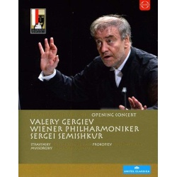 Salzburg Festival 2012: Opening Concert Blu-ray Cover