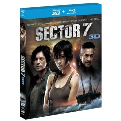 Sector 7 3D Blu-ray Cover