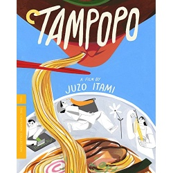 Tampopo Blu-ray Cover