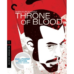 Throne of Blood Blu-ray Cover
