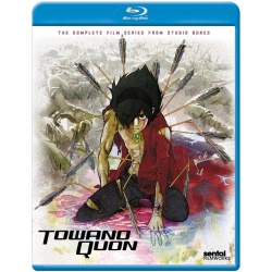 Towanoquon: The Complete Collection Blu-ray Cover