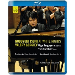 Tsujii at White Nights Blu-ray Cover