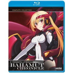 Undefeated Bahamut Chronicles Blu-ray Cover