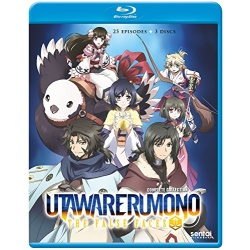 Utawarerumono: The False Faces Blu-ray Cover