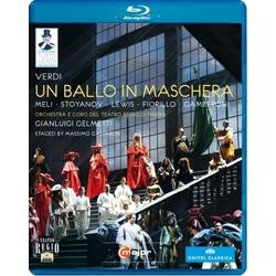 Verdi: Un Ballo in Maschera Blu-ray Cover