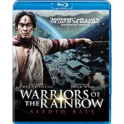Warriors of the Rainbow: Seediq Bale Blu-ray Cover