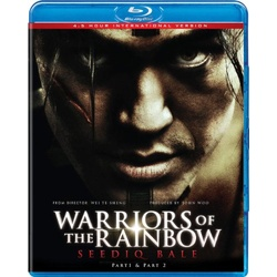 Warriors of the Rainbow: Seediq Bale (International Version) Blu-ray Cover