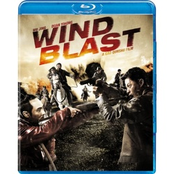 Wind Blast Blu-ray Cover