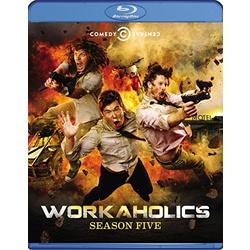 Workaholics Season Five Blu-ray