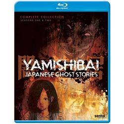 Yami shibai Blu-ray Cover